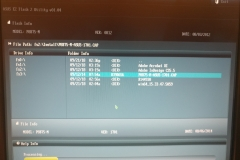 Asus motherboard BIOS update